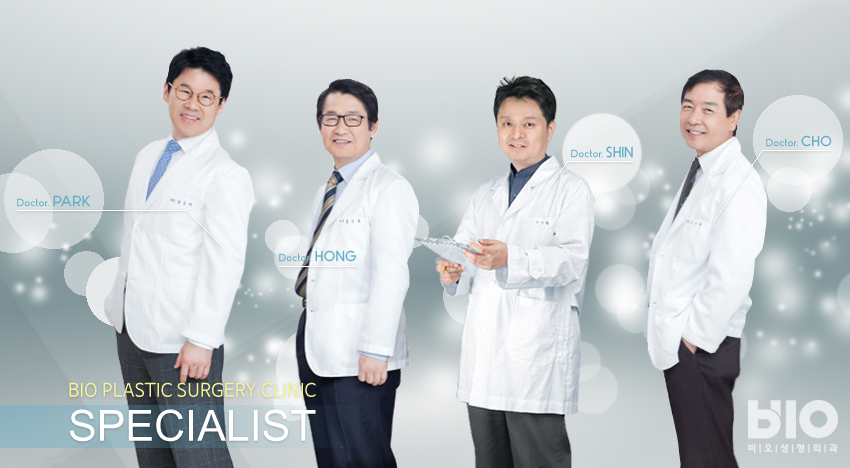 Plastic Surgery Specialist